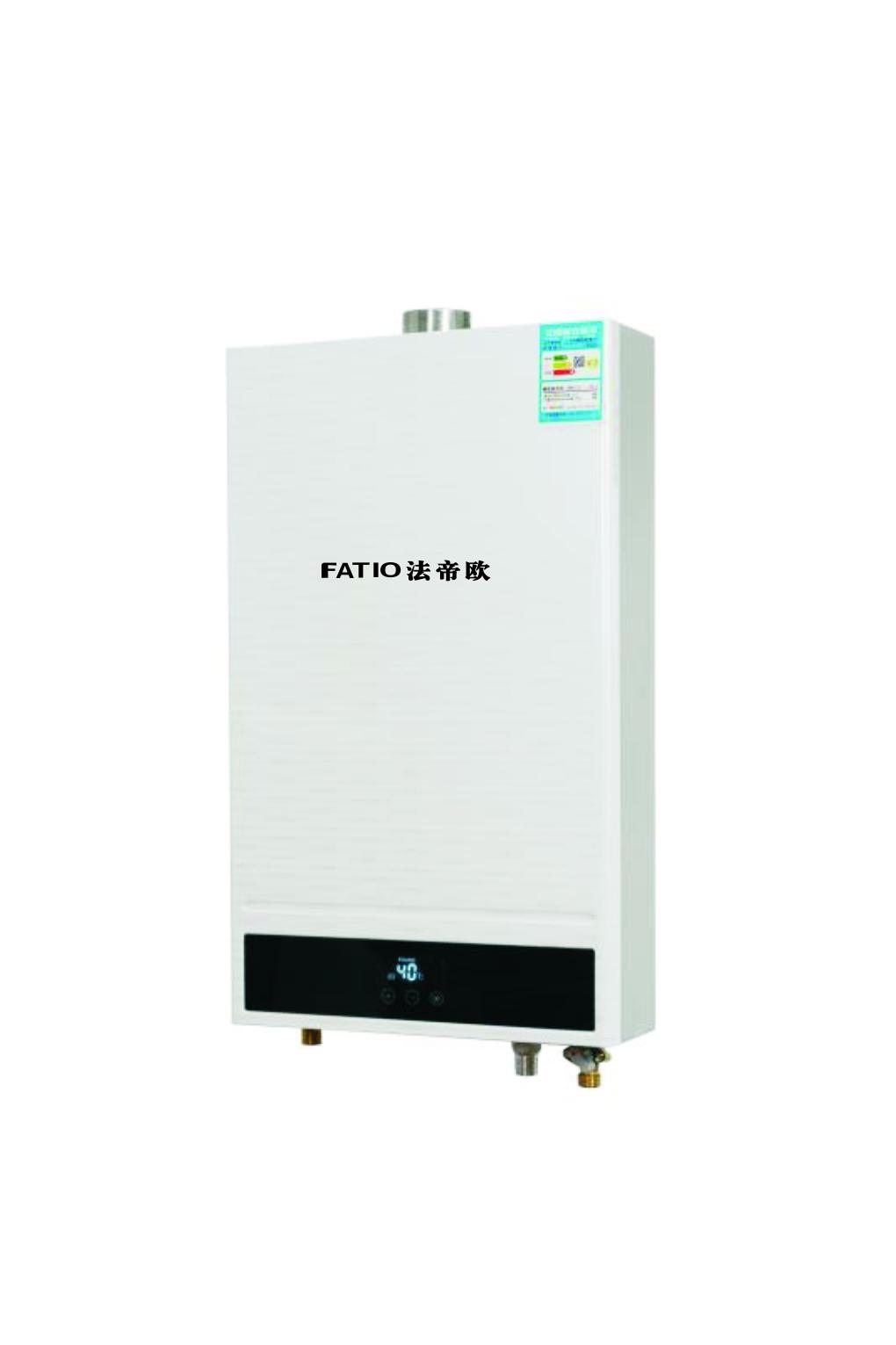 FD-R02(T/Y)