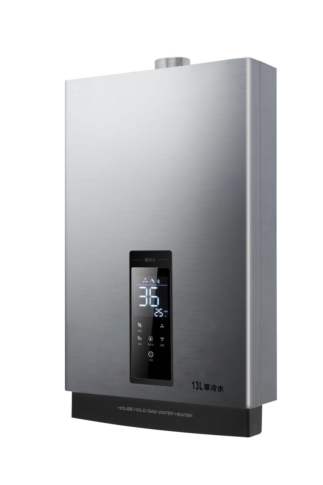 FD-R13RXL01零冷水