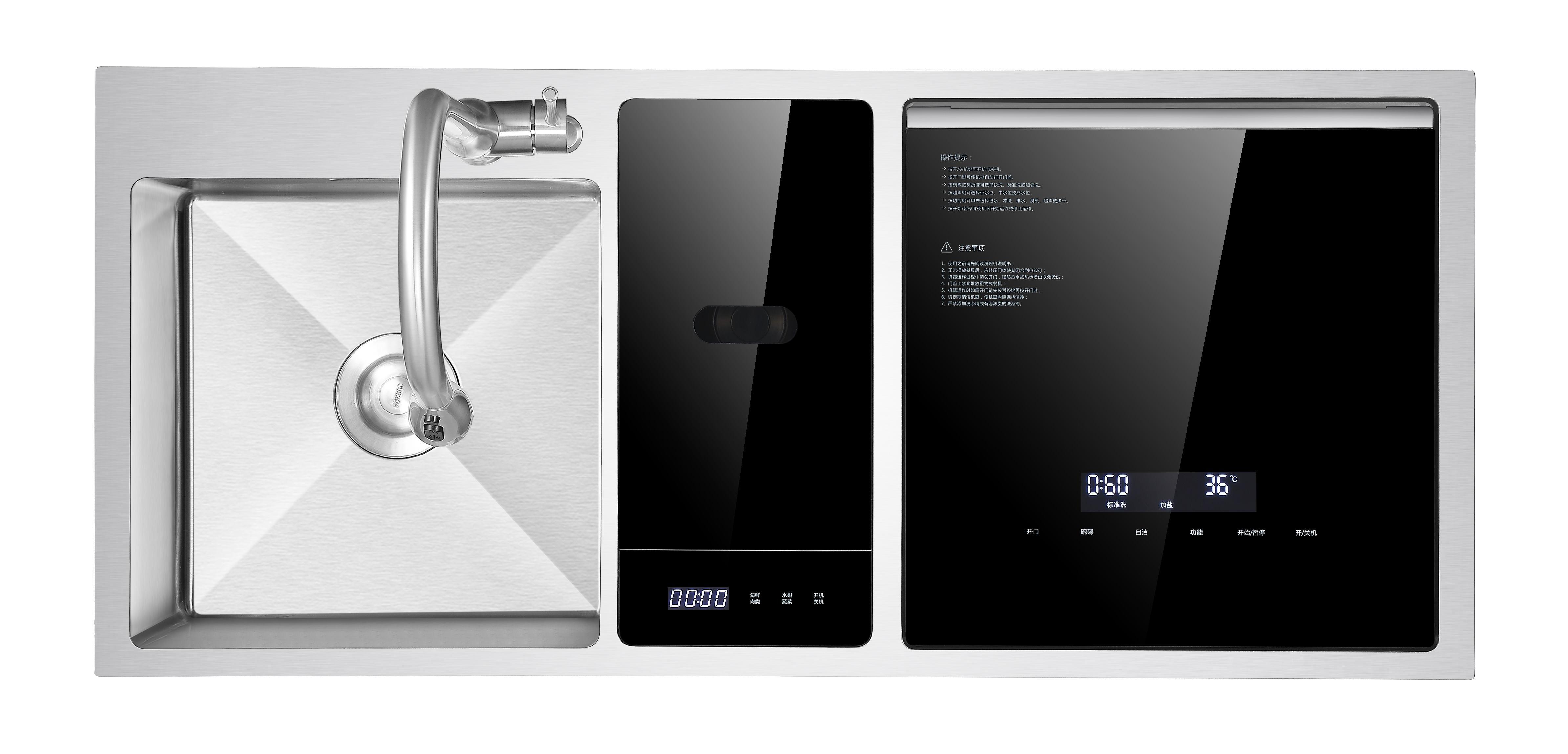 LS03-B洗碗机
