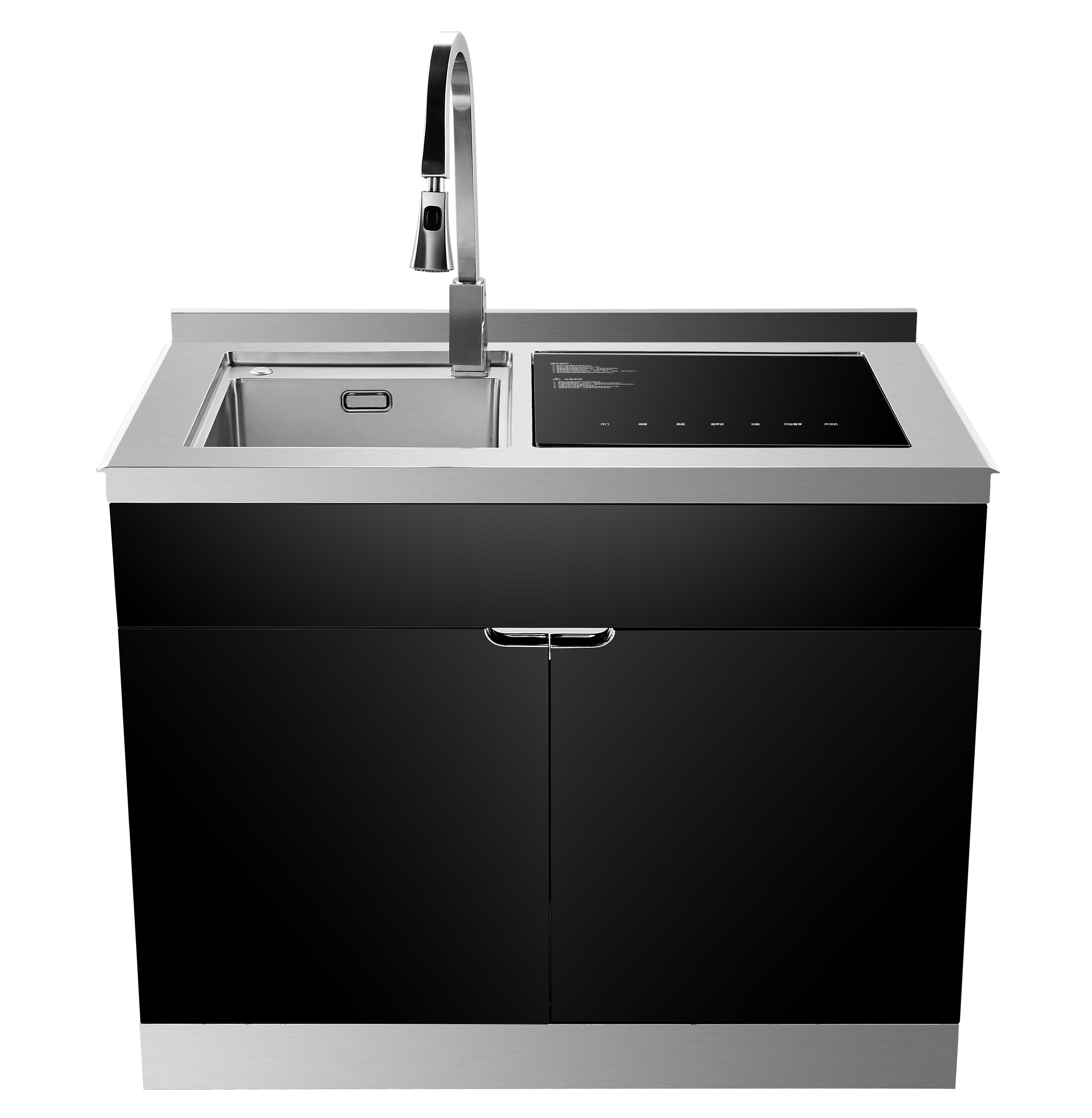 LG02-A洗碗机