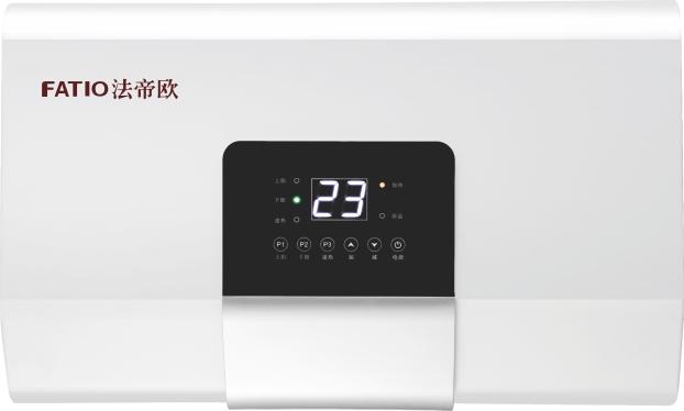 FD-D08速热式电热水器