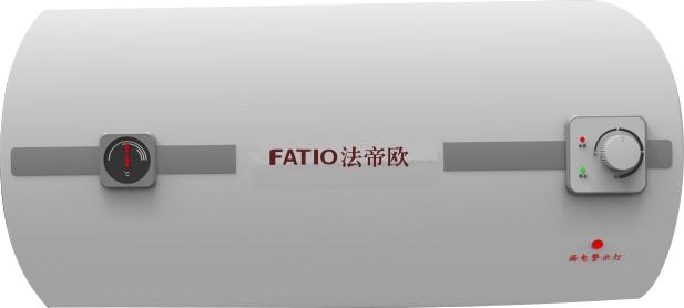 FD-DT01电热水器