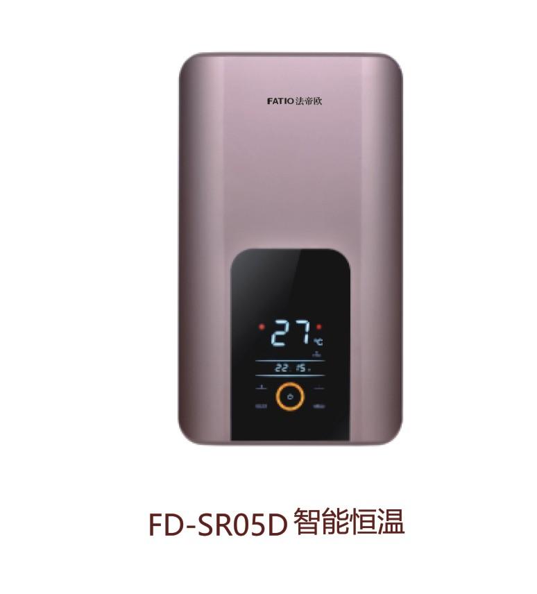 SR05D速热式电热水器